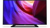 Телевизоры 60 дюймов