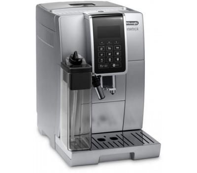 Кофемашина Delonghi Dinamica ECAM350.75.S 1450Вт серебристый