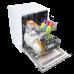 Посудомоечная машина MAUNFELD MLP 12S купить недорого с доставкой, в нашем интернет магазине
