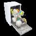 Посудомоечная машина MAUNFELD MLP 08S купить недорого с доставкой, в нашем интернет магазине