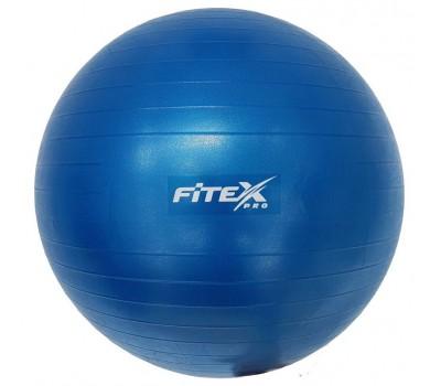Гимнастический мяч, 75 см, синий FITEX PRO купить недорого с доставкой