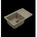 LEX Lumera 680 Sand купить недорого с доставкой